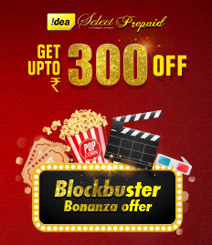Idea Select Prepaid Blockbuster bonanza offer