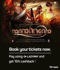 Lazypay Movie Ticket Offer - BookMyShow