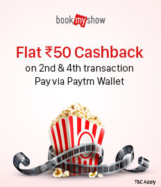 movie ticket cashback offers