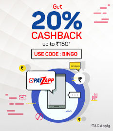 HDFC Cashback Offer