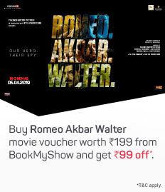 Movie Voucher Offer