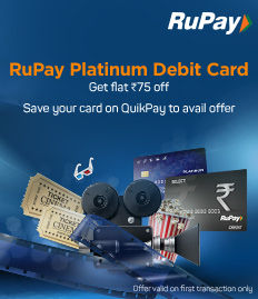 RuPay Debit Card Movie Ticket Offer