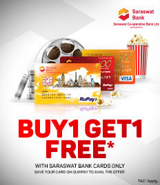 SARASWAT BANK CARD OFFER