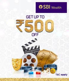 SBI Wealth Debit Card Offer