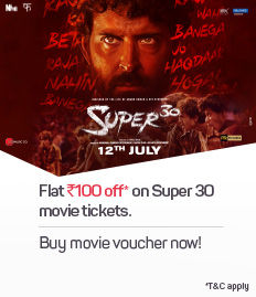 Super 30 Movie Voucher