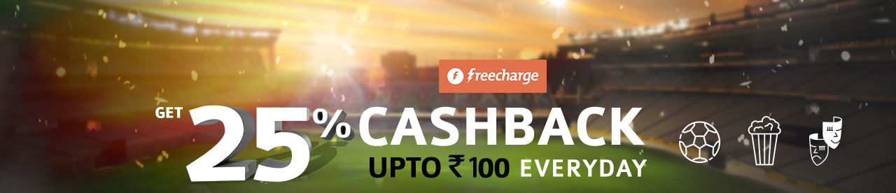 bookmyshow-freecharge-cashback-offer