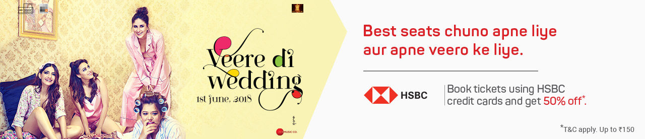 HSBC : VEERE DI WEDDING OFFER