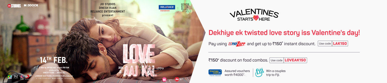 Valentine's Day Special Online Movie Ticket Offer - BookMyShow