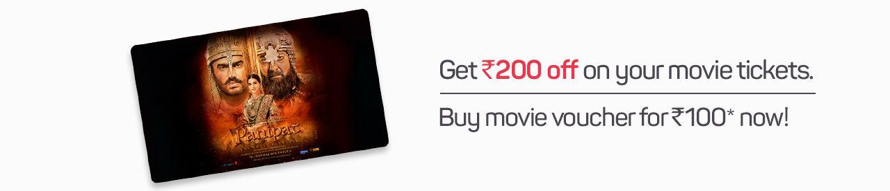 Panipat Movie Voucher Online Movie Ticket Offer - BookMyShow