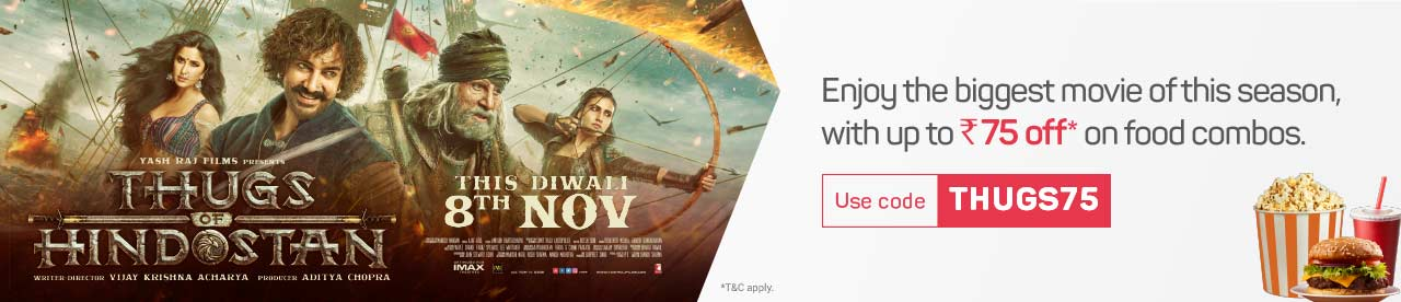 Discount on food combos Online Movie Ticket Offer - BookMyShow