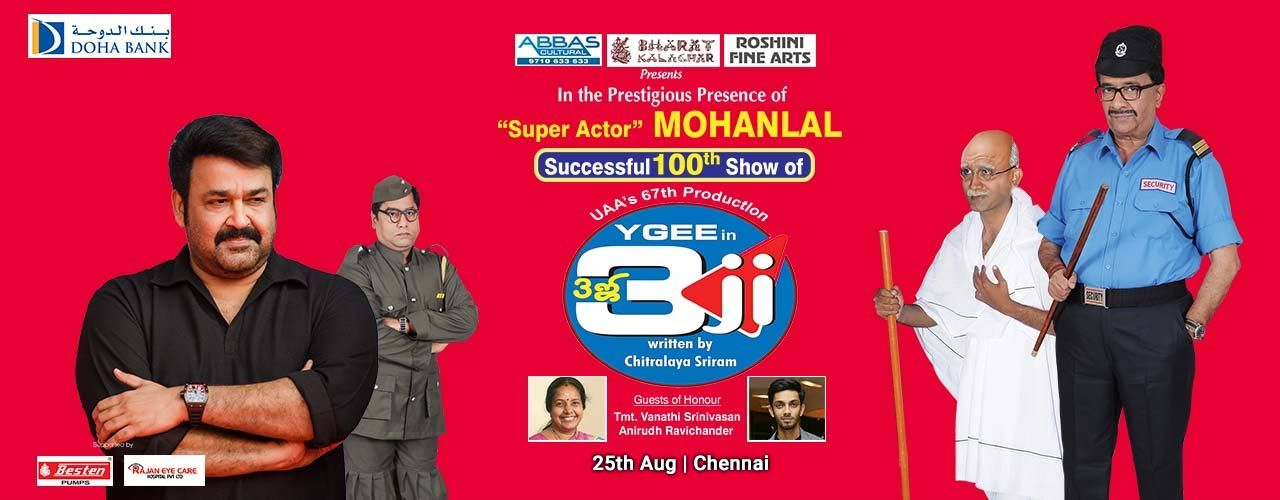 Abbas Cultural Presents 100 th Show of Y Gee in 3J