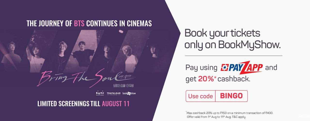 Movie Tickets, Plays, Sports, Events & Cinemas near Kolkata - BookMyShow