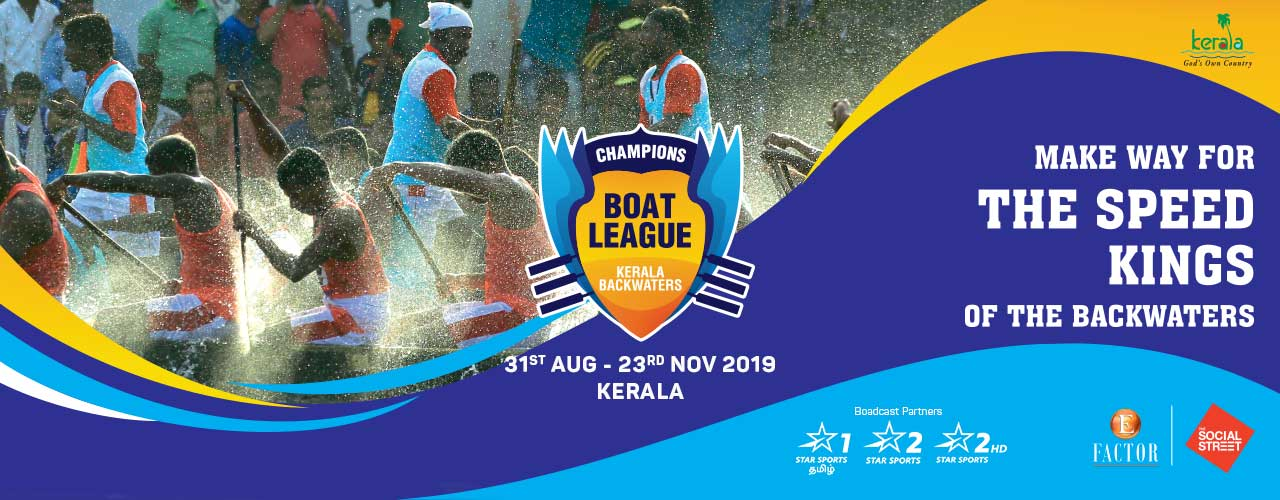 Champions Boat League - 67th Nehru Trophy Boat Race