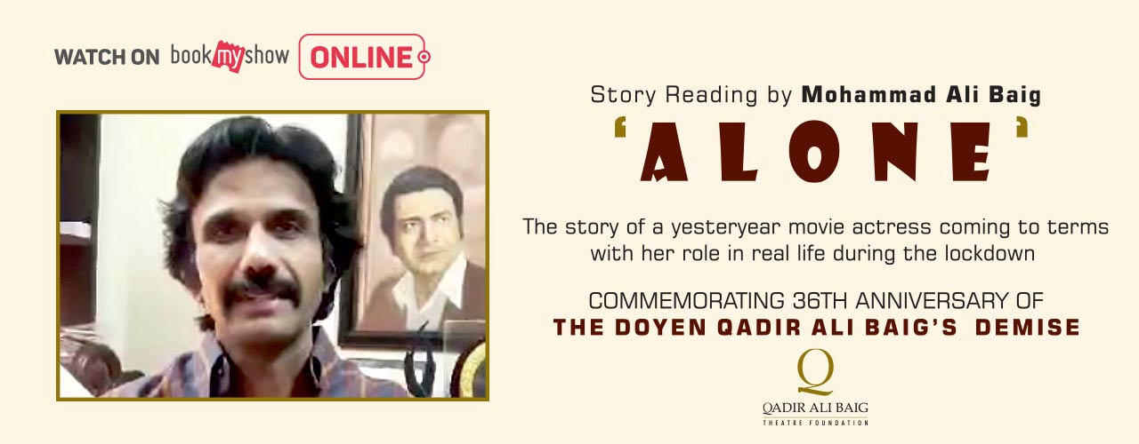 Commemorative Reading By Mohammad Ali Baig