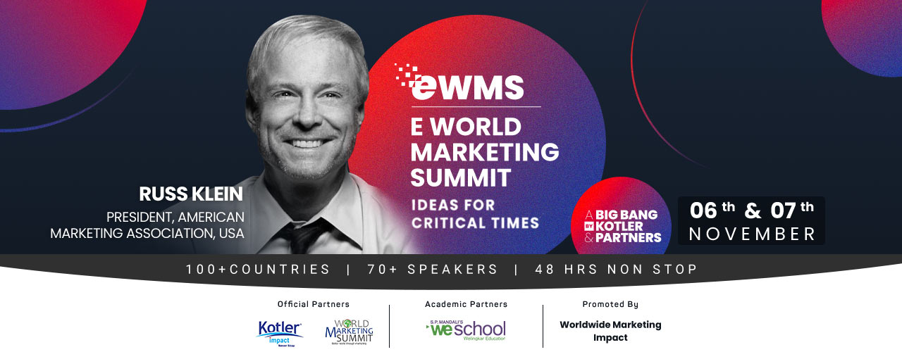 E World Marketing Summit
