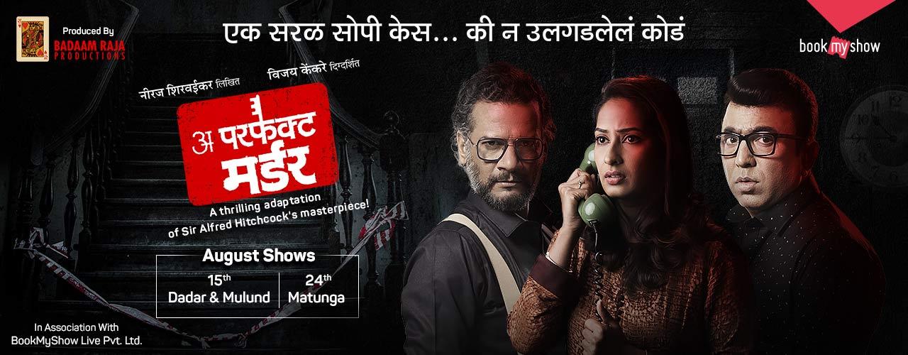 Top Upcoming Plays in Mumbai Near You - BookMyShow