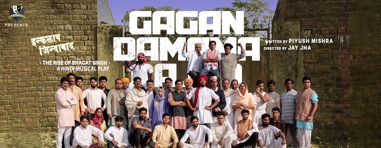 Image result for kissago Gagan Damama Bajyo bhagat singh