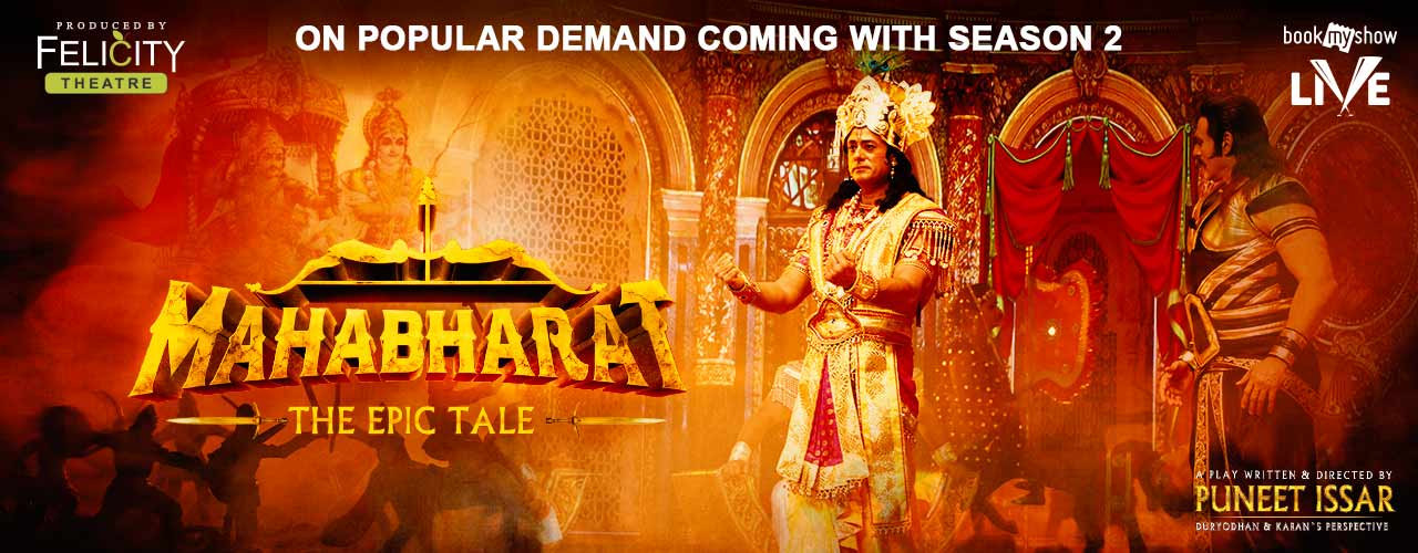 Mahabharata - The Epic Tale