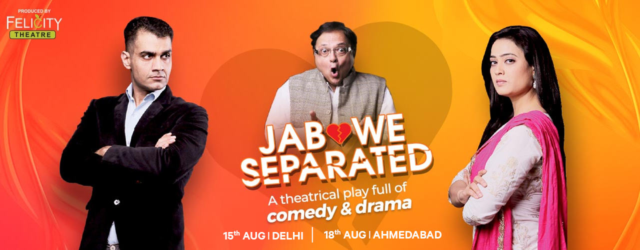 Top Upcoming Plays in National-capital-region-ncr Near You - BookMyShow