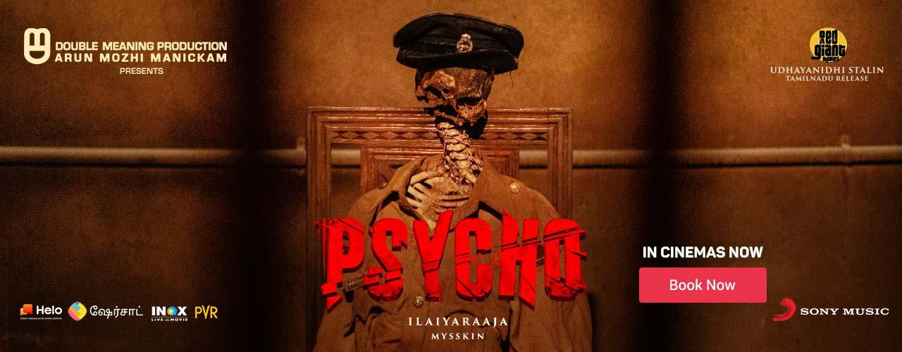 Psycho (Tamil)