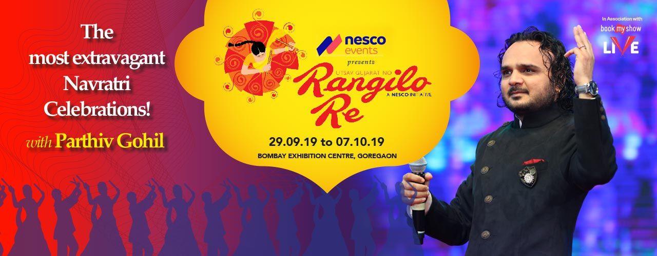 Rangilo Re 2019