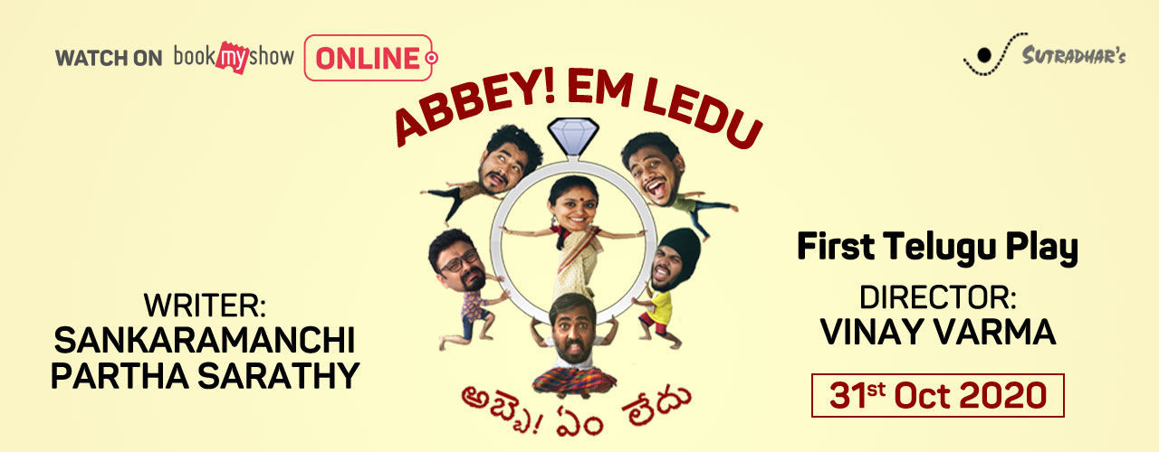 Sutradhar presents Abbey! Em Ledu.