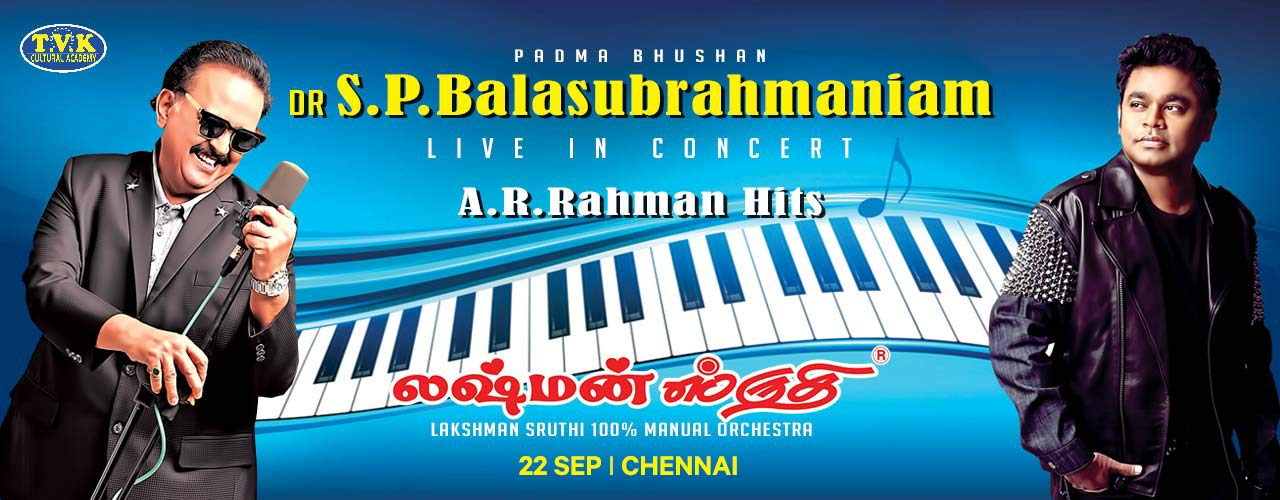 TVK Presents A.R.Rahman HITS By S.P.B