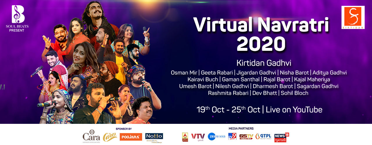 Virtual Navratri 2020