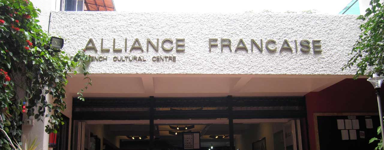 Events @ Alliance Francaise: Bengaluru
