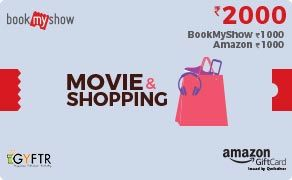 BMS and Amazon Combo Value Rs 2000