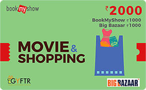 BMS and Big Bazaar Combo Value Rs