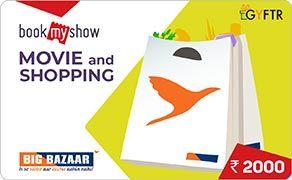 BMS and Big Bazaar Combo