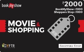 BMS and Shoppers Stop Combo Value Rs 2000.00